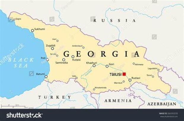 GEORGIA (Caucase) Aerial Georgia, Showreel  (Voyages)