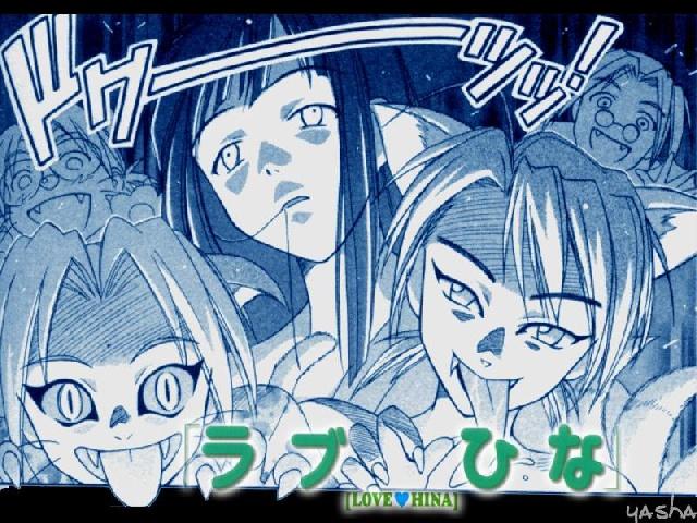 Motoko, Kitsune et Sû