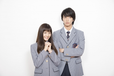 Itazura na Kiss - The Proposal