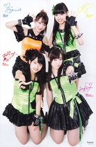 Top Yell Morning Musume Janvier 2013