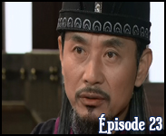 King's daughter épisodes 23 vostfr