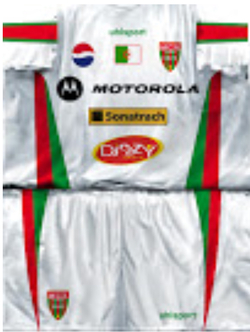 Équipementier Uhlsport 2005/2006
