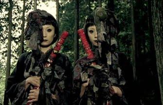 """Résultat de recherche d'images pour """"death trance"""""""