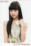Morning Musume Haruna Iikubo 飯窪春菜 Gogaku yuu ごがくゆう