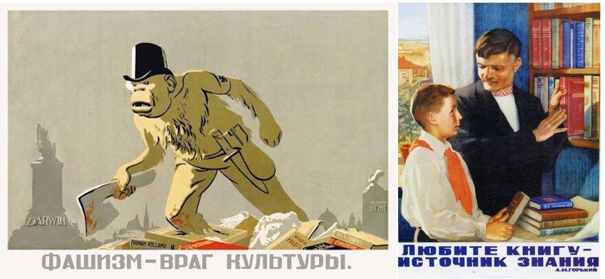 - Du fascisme - l'ancien et le nouveau (Avec PDF)
