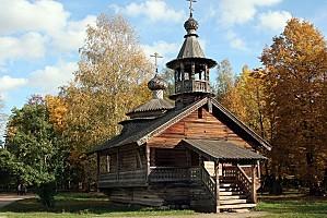 novgorod--russie 4508+Novgorod