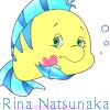 Rina Natsunaka