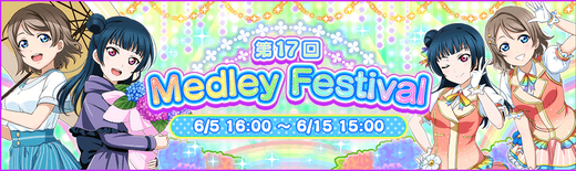 Medley Festival Round 17