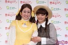 Ai Takahashi Akage no An 2014