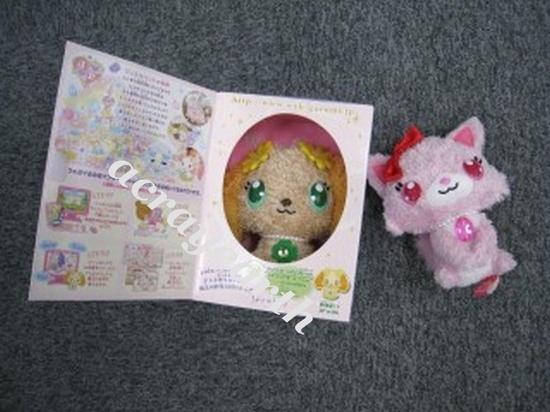20081002_webgurumi1