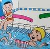 img-piscine2