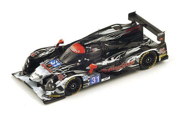 Ligier II