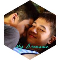 My bromance