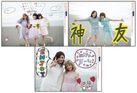 Kanjuku Berryz Kobo The Final Completion box