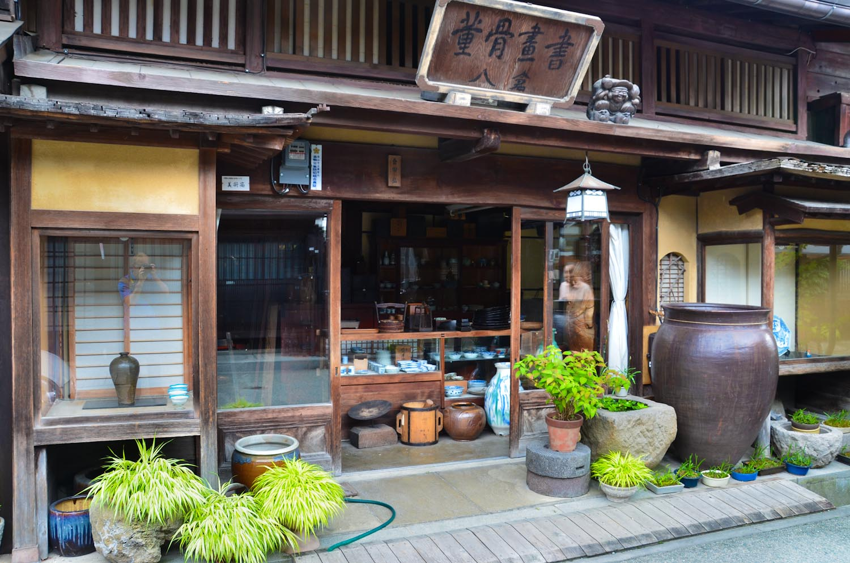 japon takayama schnoebelen