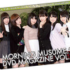 DVD Magazine Vol.70 (2,600yen)