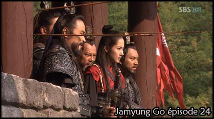 Jamyung go épisode 24