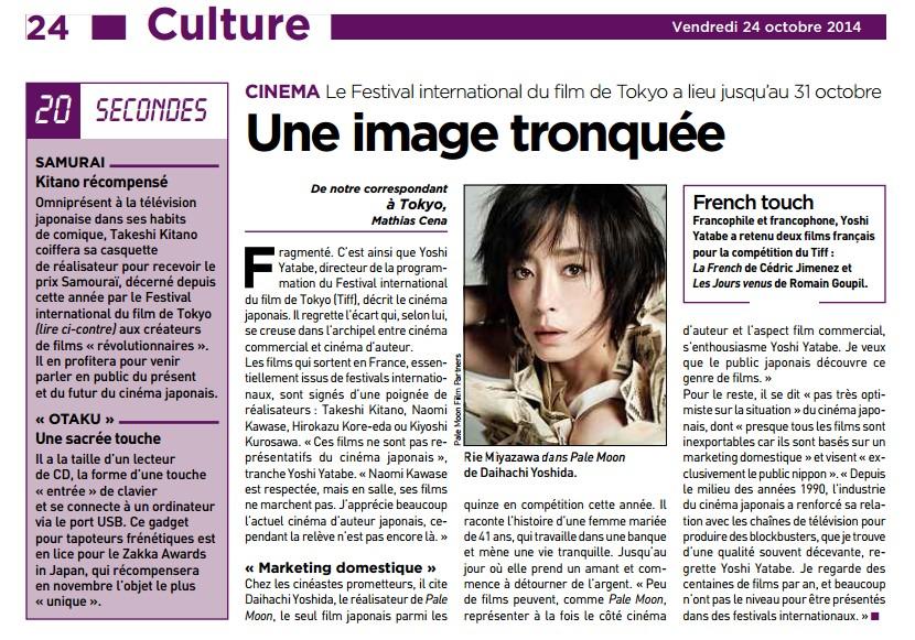 """Les AKB48 font la couverture du journal français """"20 Minutes"""""""
