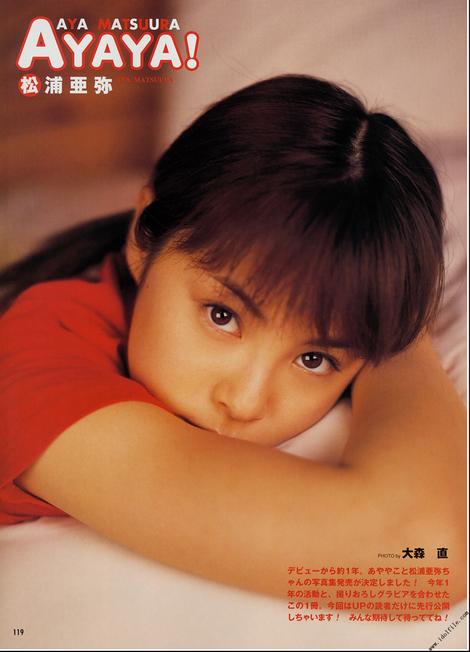 Magazine : ( [UTB] - 2002 |January / n°1 / vol.134| )