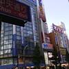 Akihabara, un rêve pour les geeks