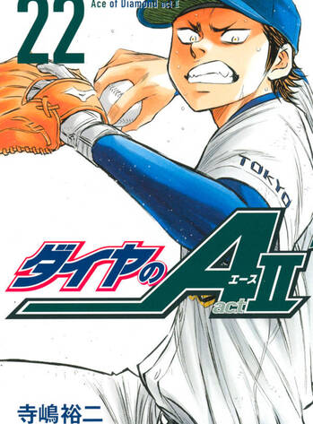 Ace of Diamond Act II
