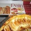 tarte pommes creme aux oeufs