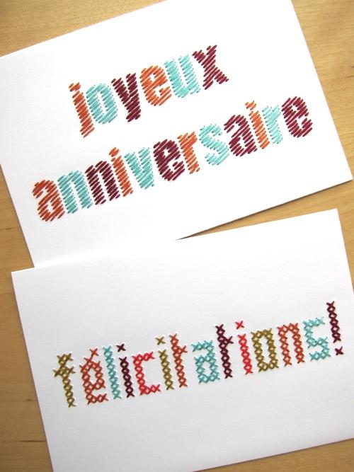 Cartes brodées main félicitations anniversaire