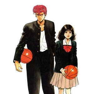 Slam Dunk HD 001 vostfr