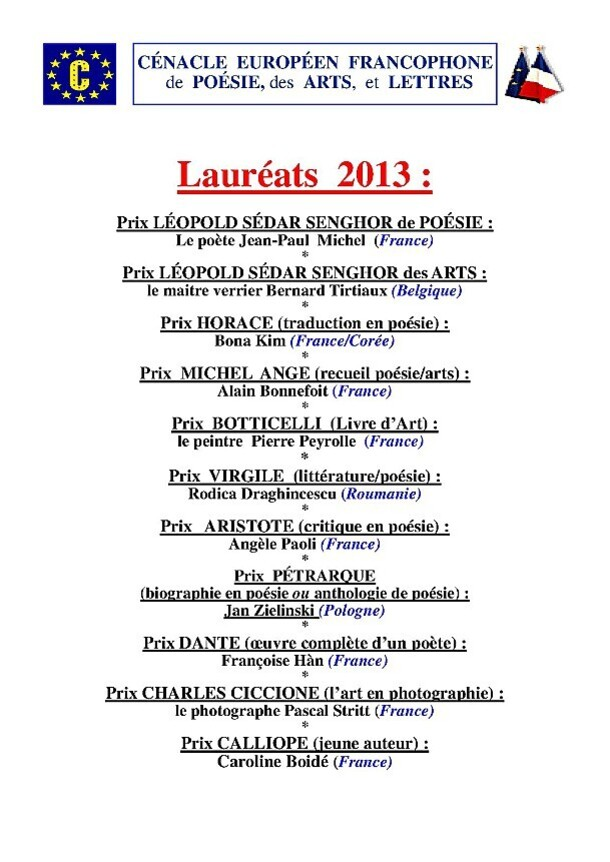 laureats-2013.jpg