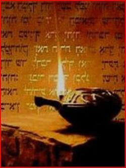 La pensée du Mashiah c'est la pensée du Père.