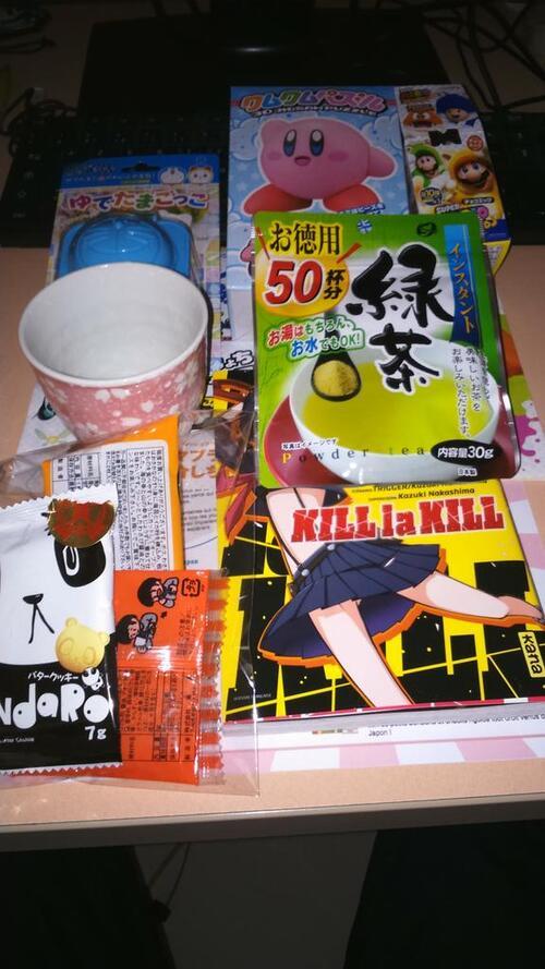 NihonBox - La Box d'Avril