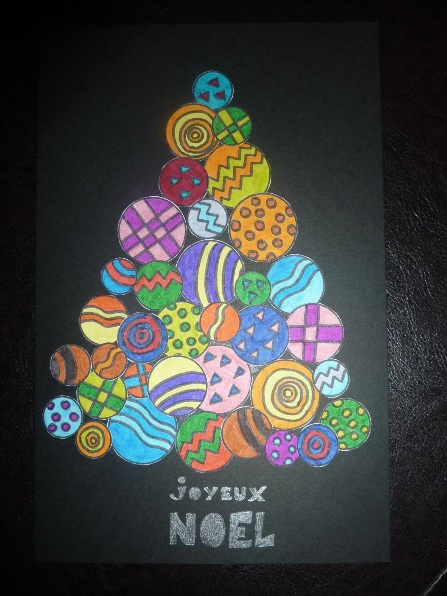 Carte Joyeux Noël   Ecole de Nadège