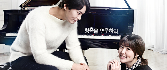 Tomorrow Cantabile (Korean Drama)
