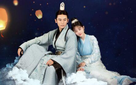*Sortie de Legend of Yun Xi*