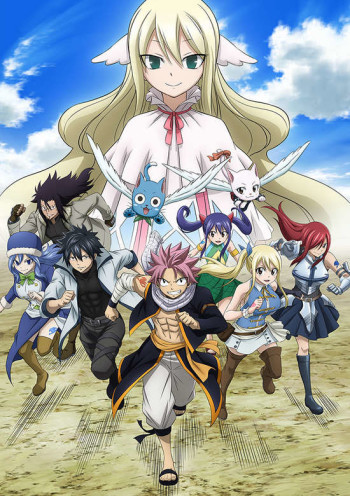مترجم Fairy Tail: Final Series انمي