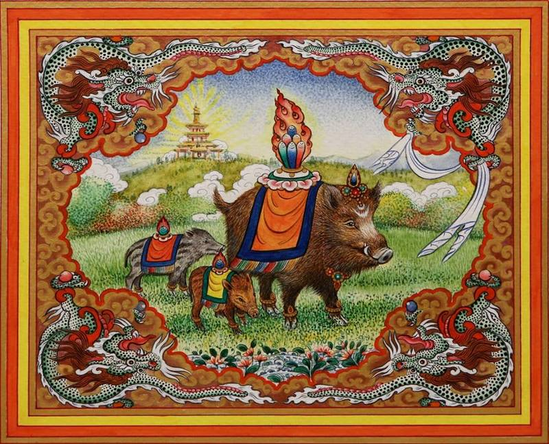 Voeux du Bhoutan