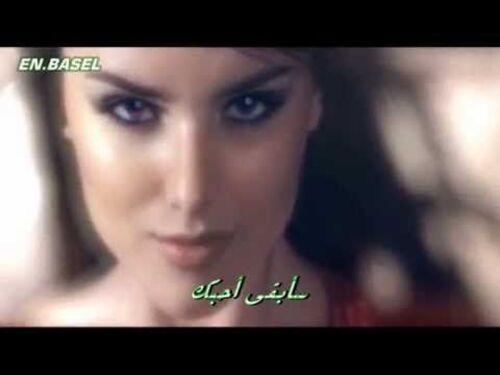 ARASH - One Day, Feat. Helena, (Romantique)