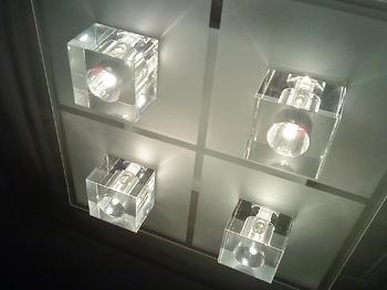 lumière moderne