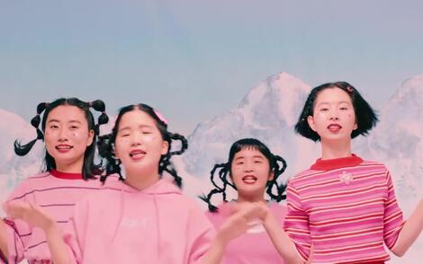 Videos : ( [MV] - |2018| CHAI : FUTURE/フューチャー )
