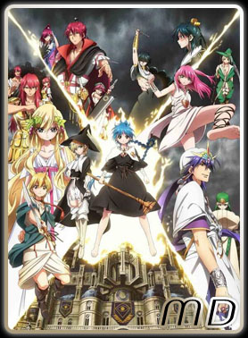 Magi The Labyrinth Of Magic Vostfr saison 2