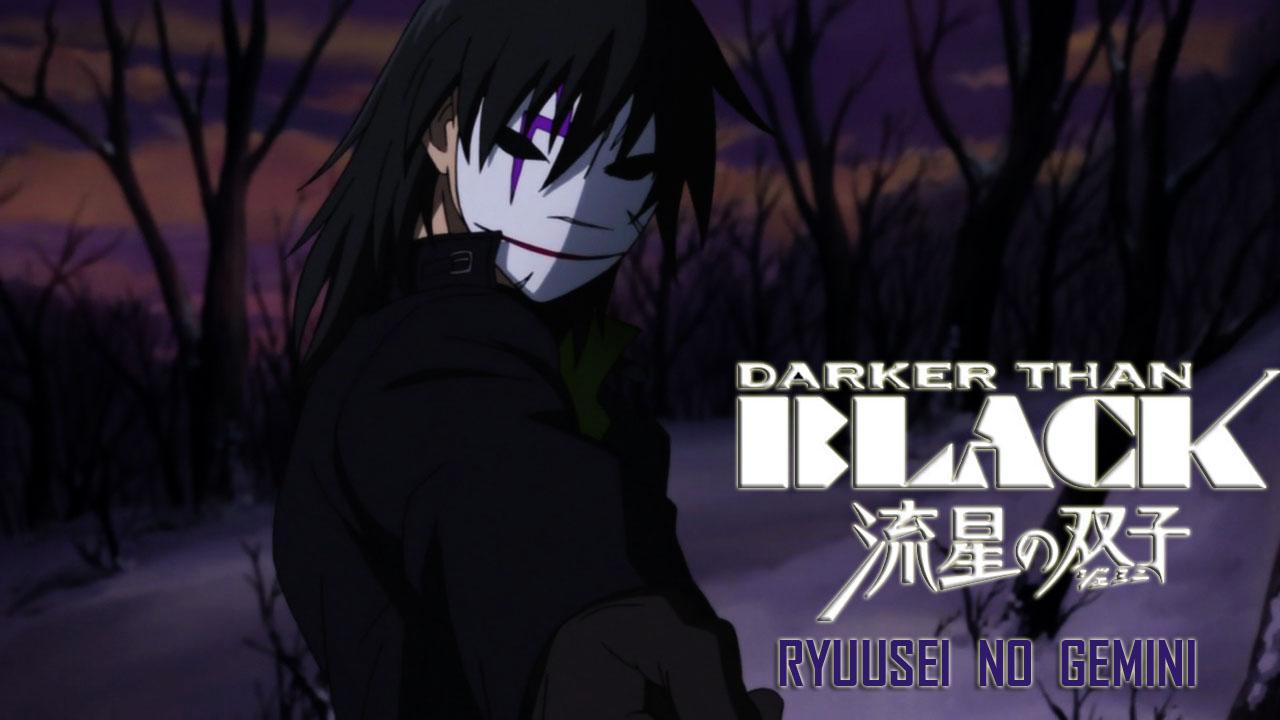 darker_than_blackryuusei_no_geminicopia.