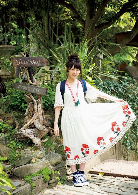 Magazine : ( [Young Magazine] - 2017 / N°26 - Maria Makino & Nanako Nagasawa Staring )
