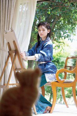 Apparition GINZA magazine de Mishichige Sayumi