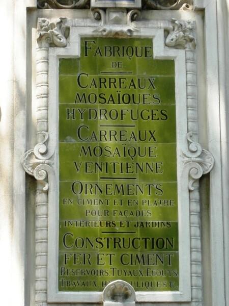 bd baille plaque (2)