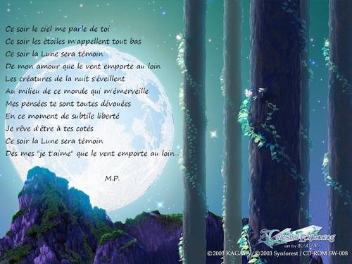 L'Amour ~~