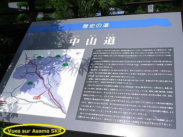 La route de Nakasendô ... 中山道