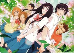 Sawako - Kimi ni todoke saisons 1 et 2