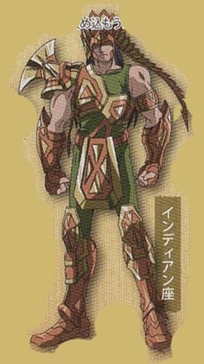 II - Armure de l'Indien (Indus Cloth)