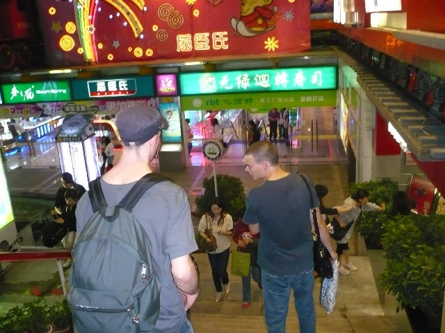 Le supermarche chinois.