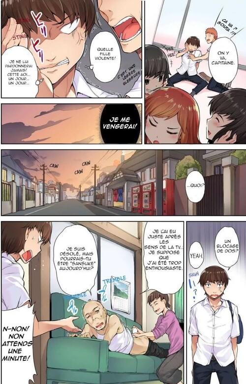 Araiya-san Ore to Aitsu ga Onnayu de 01